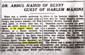 Abdul Hamid Suleiman And The Origins Of The Moorish Science Temple