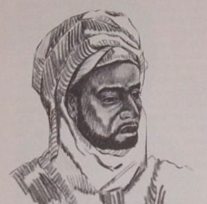 The African Caliphate: The Life, Works, and Teaching of Shaykh Usman Dan Fodio (1754 – 1817)