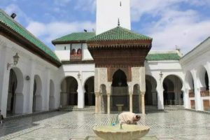 Fatima al-Fihri a Moorish Woman Founded The World's Oldest University